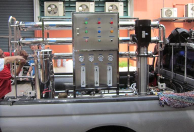 ระบบผลิตน้ำอาร์โอ reverse osmosis