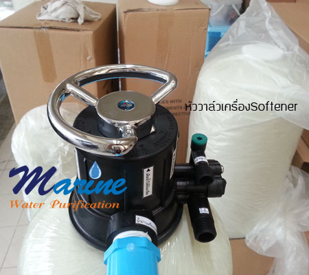 softener valve